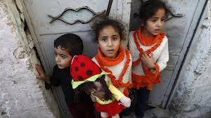 Demi Gaza